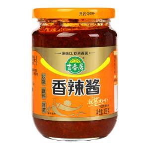 吉香居香辣酱/夹馍酱/香菇酱*7件 27.8元(合3.97元/件)
