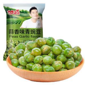 KAMYUEN甘源牌青豌豆蒜香味285g*2件 14.6元(合7.3元/件)