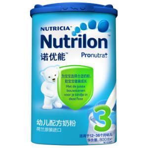 Nutrilon诺优能婴儿配方奶粉中文版3段12-36个月800g*4118元