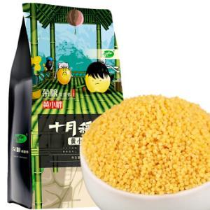 十月稻田黄小米1kg*2件 17.82元(合8.91元/件)
