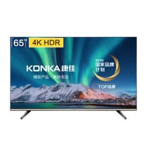 KONKA康佳LED65D665英寸4K液晶电视2899元