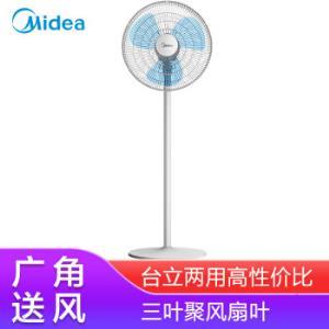 Midea美的SAB40A电风扇 129元
