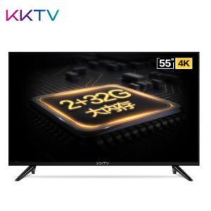 18日0点:KKTVU55T555英寸液晶电视1689元