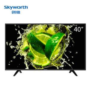 Skyworth创维40X640英寸液晶电视899元