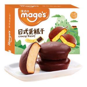麦吉士蛋糕干饼干面包干休闲零食黑巧克力味75g/盒(新老包装随机发货)*17件 100.6元(合5.92元/件)