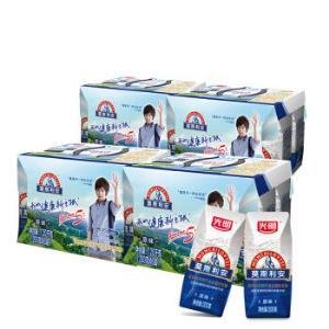 光明莫斯利安常温酸牛奶(原味)200g*24量贩装*2件 123.05元(合61.53元/件)