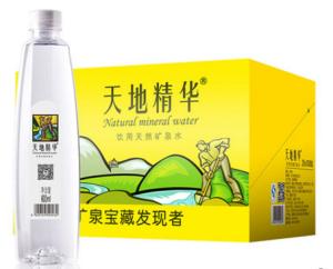 天地精华饮用水天然矿泉水550ML*20瓶箱装运动便携式小瓶装*4件95.68元(合23.92元/件)