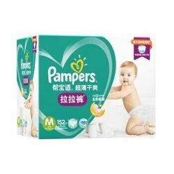 Pampers帮宝适超薄干爽婴儿拉拉裤M152片*3件
