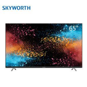 Skyworth 创维 65H9D 液晶电视 65英寸4598元
