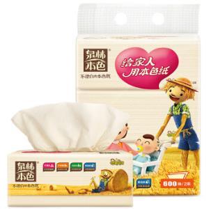 泉林本色抽纸母婴系列3层133抽*3包(本色面巾抽纸无二�f英残留食品级检测)*15件 83.4元(需用券,合5.56元/件)