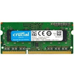 CRUCIAL 英睿达 DDR3L 1600 4G 笔记本低电压电脑内存条 108元