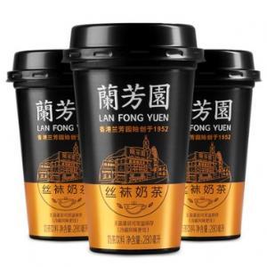 64元6杯包邮!香港兰芳园 港式丝袜奶茶 280ml*6杯装 享誉香港半个多世纪!领5元优惠券