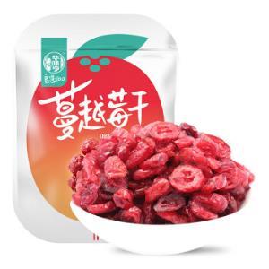 华味亨 蜜饯果干 蔓越莓干 100g *12件 82.8元(合6.9元/件)