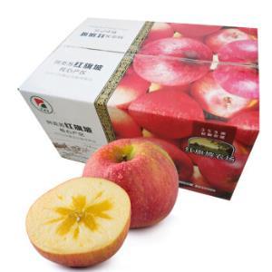 红旗坡新疆阿克苏苹果果径80mm-85mm约5kg*4件    211.6元包邮(需用券)