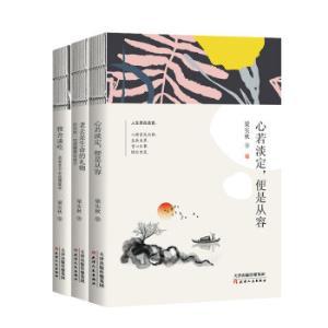 《梁实秋精装典藏文集》(共3册) *3件