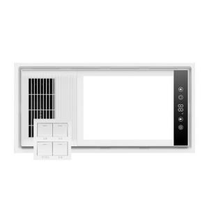 雷士(NVC)多功能风暖浴霸双电机静音超薄款五合一智能数显暖风机卫生间灯浴室取暖器适用于集成吊顶399元包邮