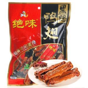 绝味湖南特产 黑鸭甜辣鸭翅200g *4件63.6元(合15.9元/件)