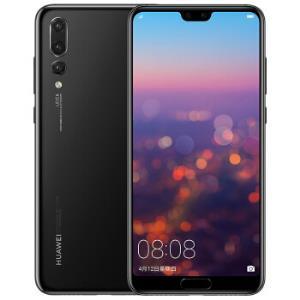 双11预售:HUAWEI华为P20Pro智能手机亮黑色6GB+128GB2288元包邮(需50元定金)