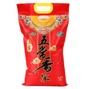十月稻田五常香米5kg*2件 69.82元(双重优惠)
