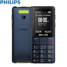 PHILIPS飞利浦E311移动联通2G老人手机海军蓝 115元