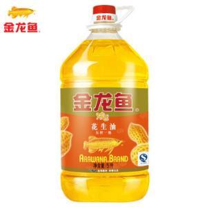金龙鱼压榨浓香花生油5L 65.8元