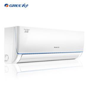 格力(GREE)品圆大1匹 变频 冷暖 分体式 智能睡眠 壁挂式卧室空调挂机KFR-26GW/(26592)FNhDa-A32799元