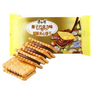 康师傅甜酥夹心饼干营养早餐办公室休闲零食小吃分享装384g(榛子巧克力味)*13件 155.5元(合11.96元/件)