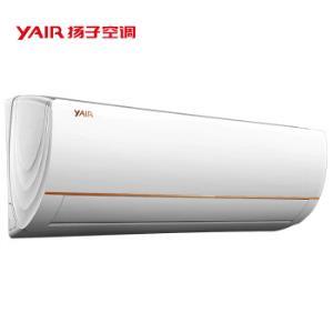 YAIR扬子KFRd-35GW/(35V3912)aBp2-A11.5匹变频冷暖壁挂式空调