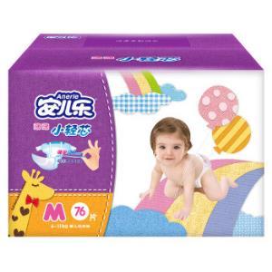 安儿乐(Anerle)薄薄小轻芯婴儿纸尿裤中号M76片*4件 316元(需用券,合79元/件)