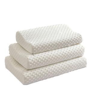 (带枕套)慢回弹太空记忆枕修复颈椎保健护颈枕头成人学生枕芯 券后38元