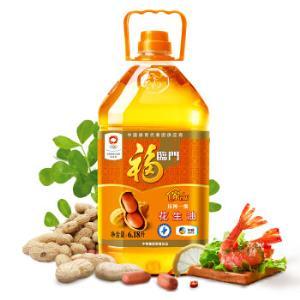 福临门家香味压榨一级花生油6.18L*2件 189.6元(合94.8元/件)