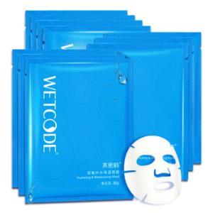 水密码密集补水保湿面膜10片(补水保湿护肤化妆品套装面贴膜)*5件 89.5元(合17.9元/件)