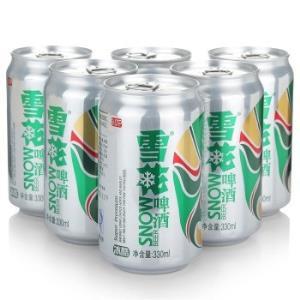 雪花啤酒(Snowbeer)六连包冰酷 330ml*6听/组9.9元