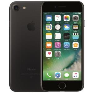AppleiPhone7(A1660)128G黑色移动联通电信4G手机 2799元