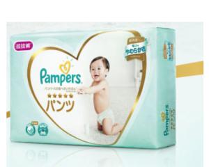 Pampers 帮宝适 一级帮 婴儿拉拉裤 XXL50片 *3件 456元(合152元/件)