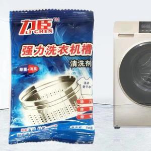 洗衣机槽清洗剂清洁剂滚筒式波轮全自动家用非杀菌消毒除垢  券后19.9元