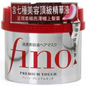 SHISEIDO资生堂fino高效渗透发膜230g*3件    120.73元(合40.24元/件)