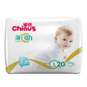 Chiaus 雀氏 薄+C 引力纸尿裤 L20片 *8件 173.2元(合21.65元/件)