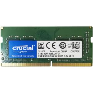crucial 英睿达 8GB DDR4 2666 笔记本内存条 287元