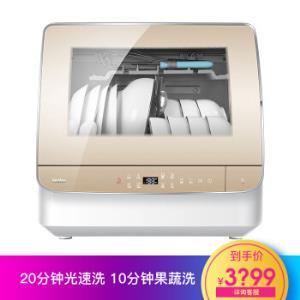 Haier海尔小海贝S版EBW4711JU1台式洗碗机 2499元