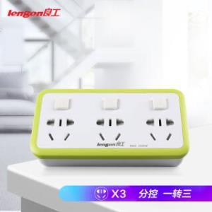 良工( lengon ) XD-Q503转换器 一转三 家用便携式插座转换器 转换头 独立开关无线插板排插 *5件 89.5元(合17.9元/件)