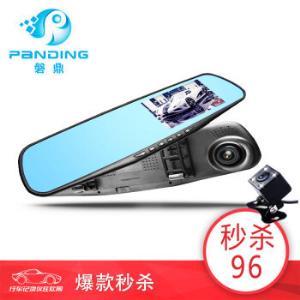 磐鼎4.3英寸倒车影像记录仪电子狗一体机高清行车记录仪1080P停车监控循环录像前后 86.4元