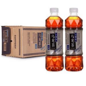 三得利(Suntory)低糖乌龙茶饮料500ml*15瓶整箱装 39.9元
