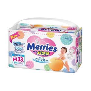 Merries 妙而舒 婴儿拉拉裤 M33片 59元包税(前2小时)