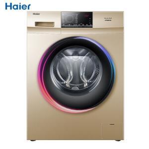 海尔(Haier)洗衣机全自动滚筒变频家用10公斤大容量G100818BG 高温消毒洗 时尚香槟金 滚筒洗衣机 2299元