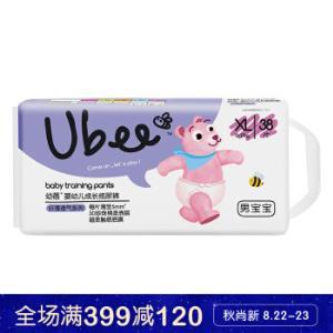 幼蓓(Ubee) 婴幼儿拉拉裤 超薄透气成长裤 纤薄透气系列尿不湿 男宝XL 38片(12-17kg) *3件 249.9元(合83.3元/件)