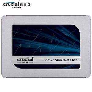 crucial英睿达MX500SATA3固态硬盘500GB 499元