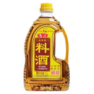 鲁花非转基因料酒1L 7.18元