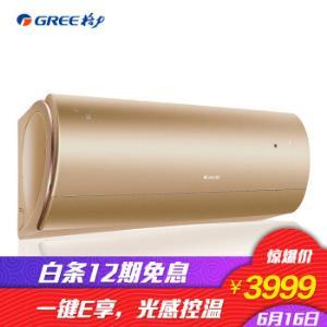 GREE 格力 京幕 KFR-26GW/NhEaB1W 1匹 变频冷暖 壁挂式空调 3549元