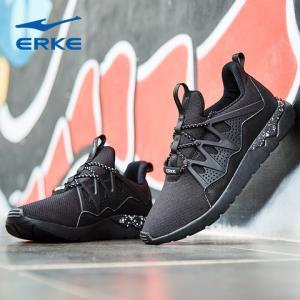 鸿星尔克(ERKE)休闲鞋运动鞋男新款鞋子EVA男士复古轻便跑鞋跑步鞋男鞋5111830223882元
